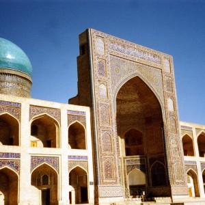 Asie centrale et du sud